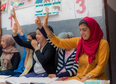 إعلان عن طلب اقتراح مشاريع لإنجاز برنامج متعدد السنوات لمحو أمية الشباب