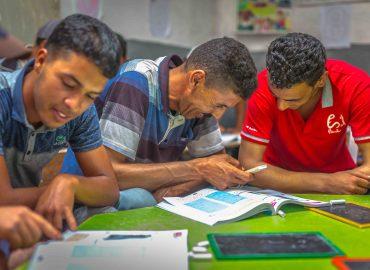 إعلان عن طلب اقتراح مشاريع محو أمية الشباب لفائدة هيئات المجتمع المدني