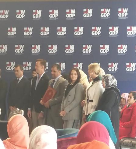 اتفاقية التنفيذ بين وكالة حساب تحدي الألفية – المغرب والوكالة الوطنية لمحاربة الامية المتعلقة بتدابير الدعم لعملية تمليك الأراضي الجماعية الواقعة داخل دائرتي الري للغرب والحوز.